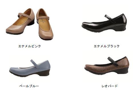ヨネックスLC67/14.040円