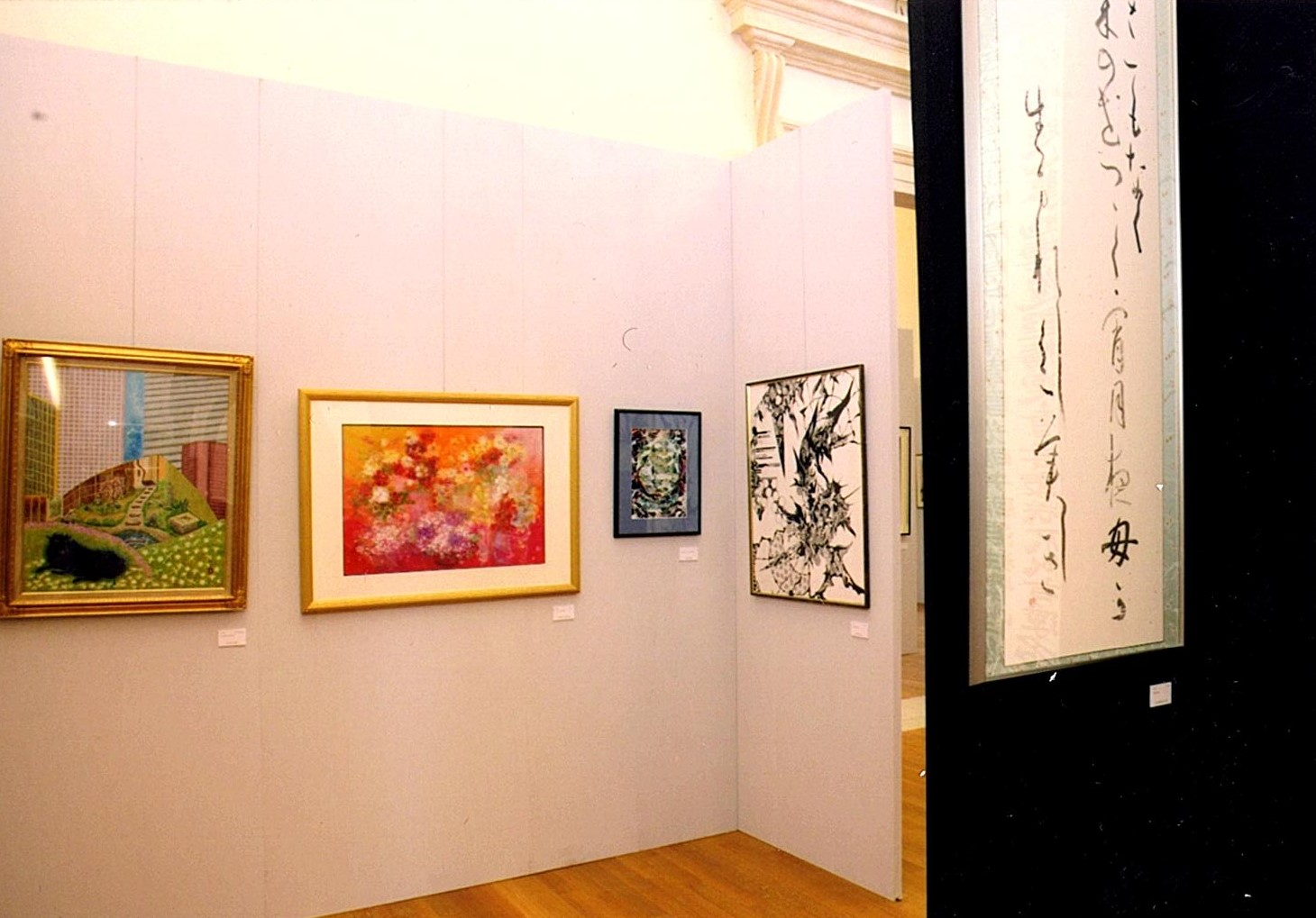 イタリア プラハ展示会