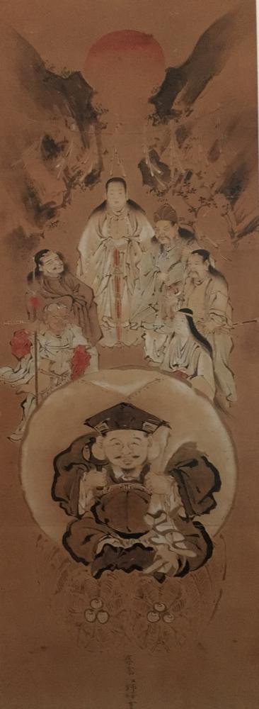 天孫降臨と大黒天(東松山市・江野家蔵)