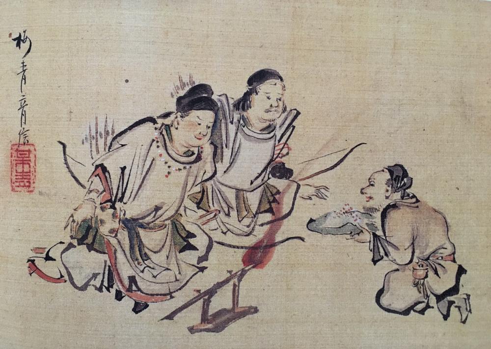梅青/狩人図(東松山市・江野家蔵)