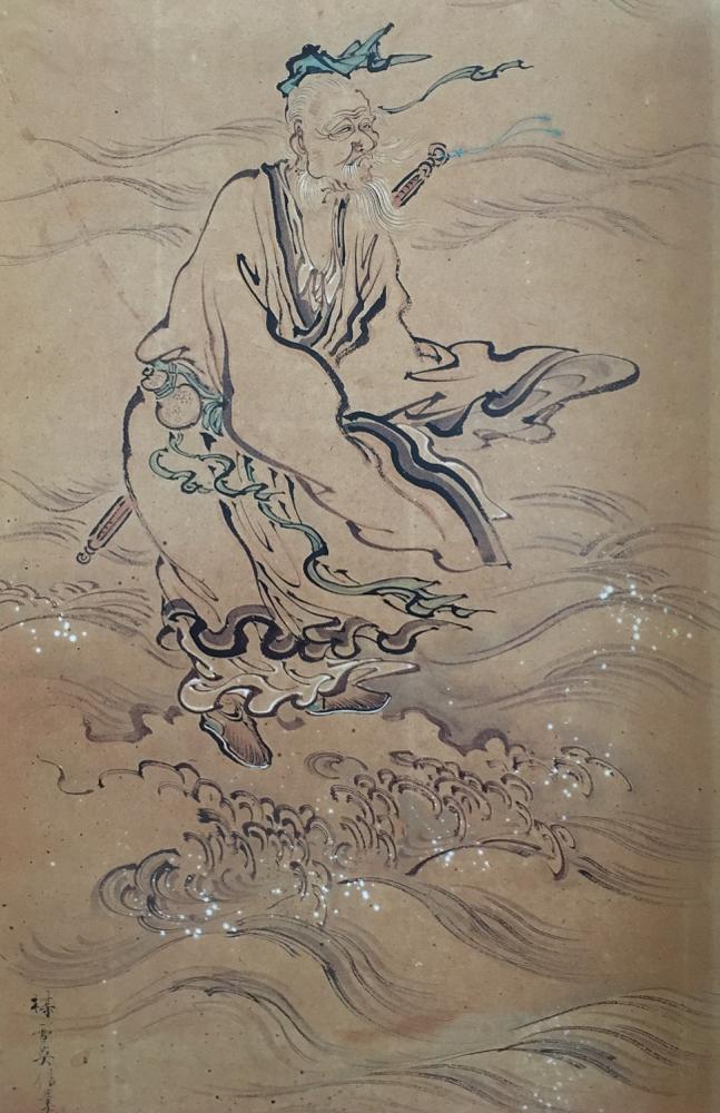 仙人高士図 (東松山市・江野家蔵)