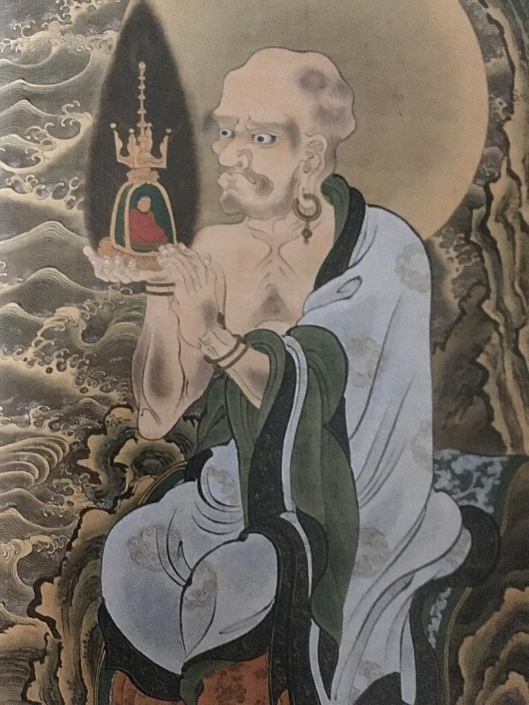 十六羅漢図の一図 (one of 16 arhats)