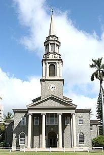 セントラル大聖堂