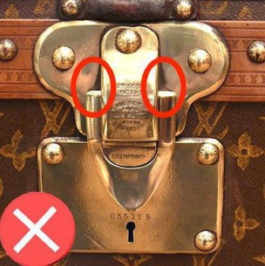 Vuitton trunk lock buying guide