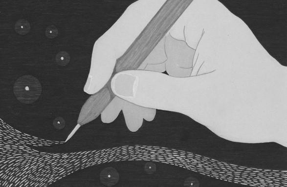 小説新潮 02月号(2016)『こどくの星』彩藤アザミ氏著 挿絵 出版:新潮社