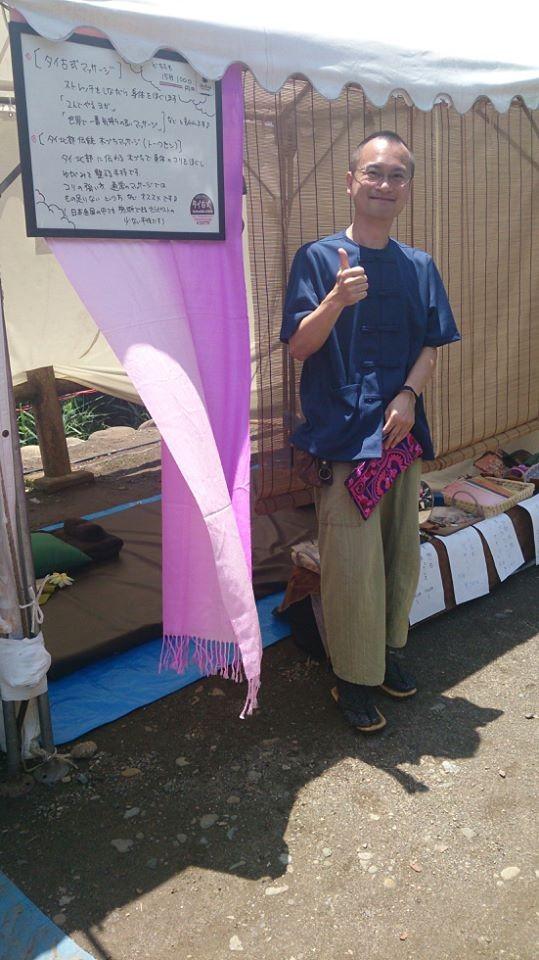 2013 東村山菖蒲祭り
