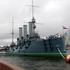 Aurora, St. Petersburg