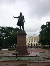 Kunstplatz, St. Petersburg