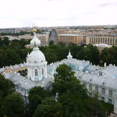 Aussicht über St. Petersburg