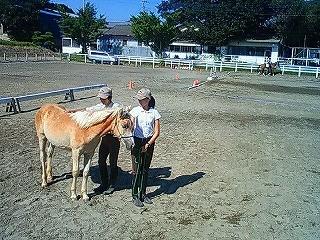 馬のフレンドリー&グランドワーク