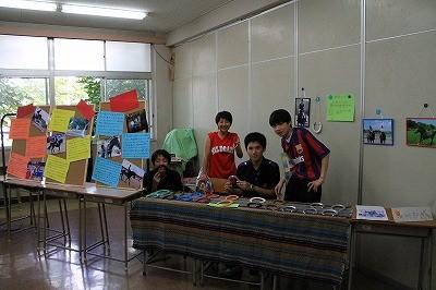 柏南高校文化祭