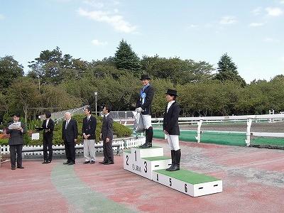 馬術競技会表彰式