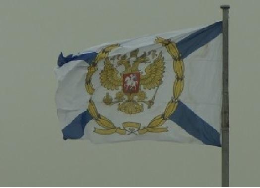 Flagge der Zaren
