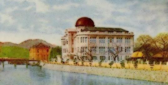 広島 1945年 あの日・・・