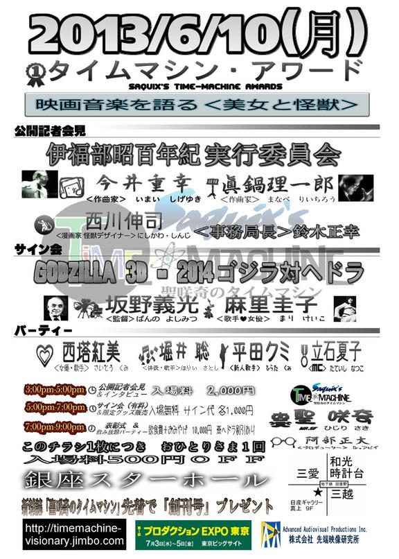 このページをプリントアウトして持参すると500円の入場料割引!