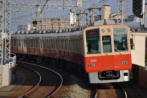 2月13日 阪神大物駅にて