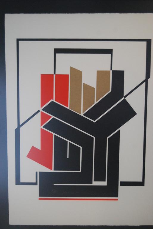 Grabado de Edo. Ramírez Villamizar (Norte de Santander)