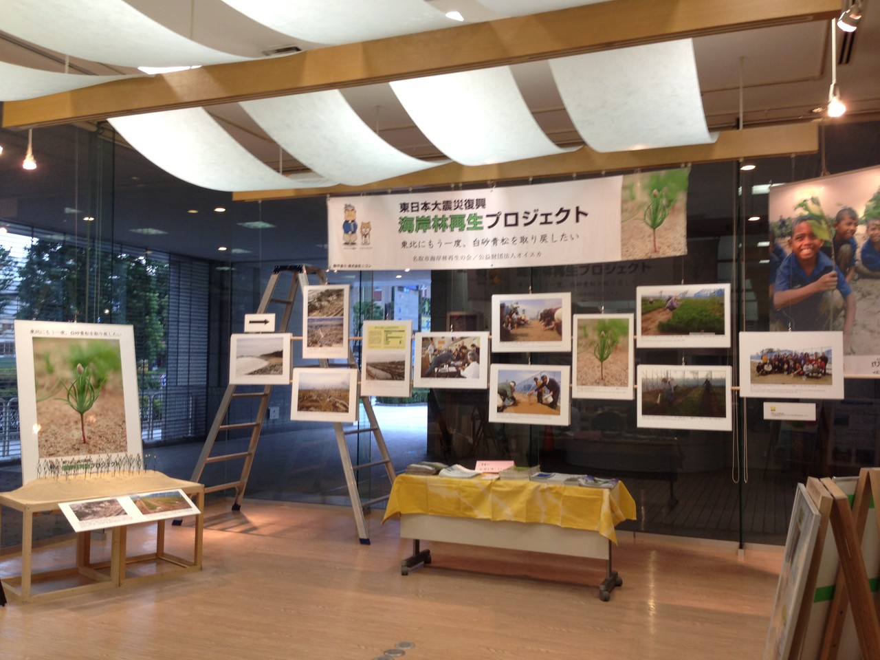 panels about the project of reviving coastal forest in Miyagi prefecture