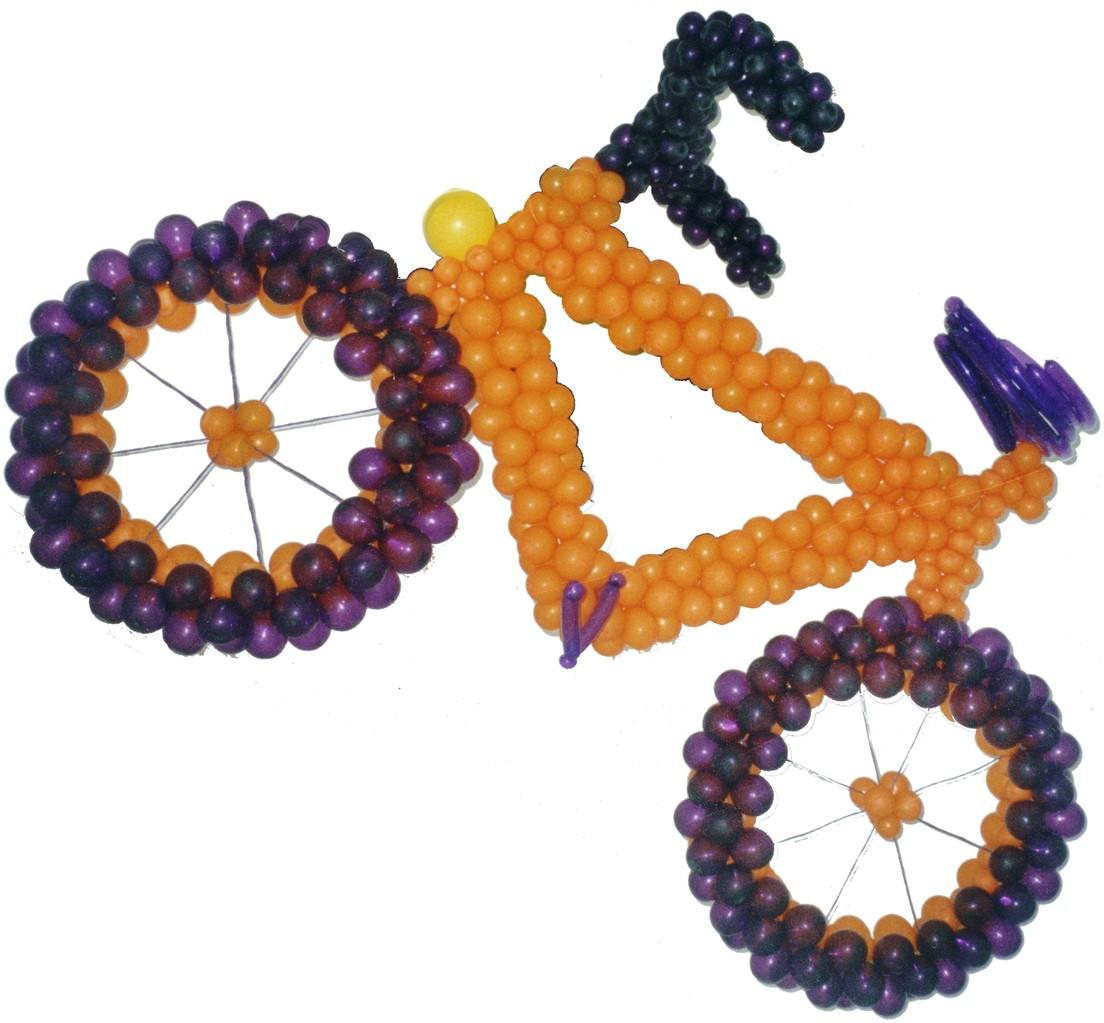 Rahrrad