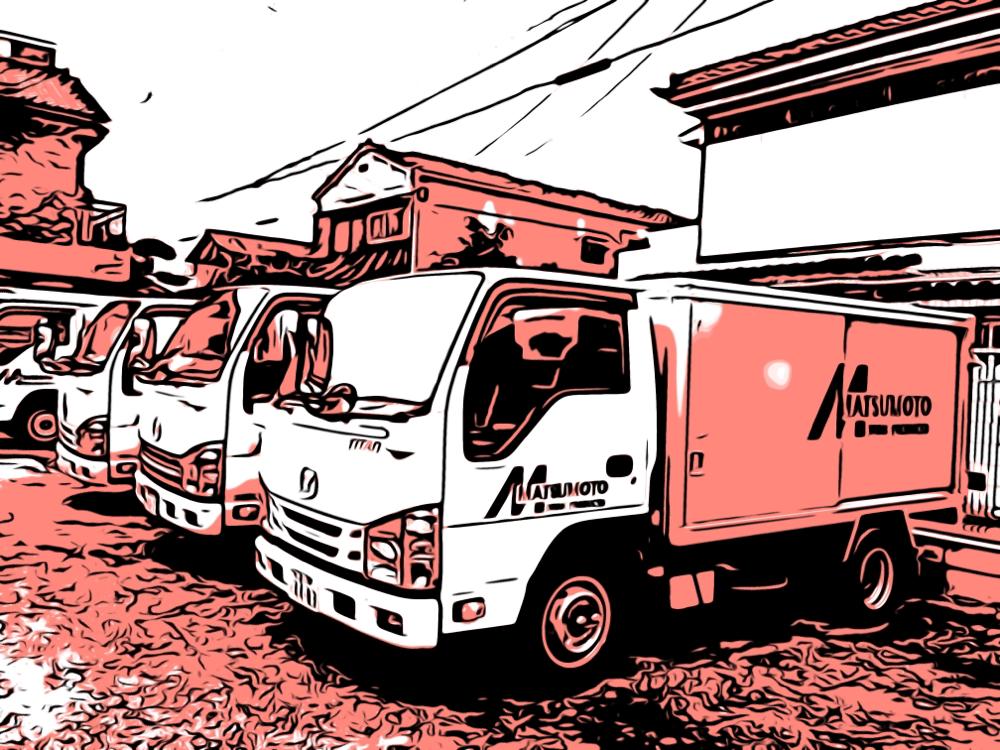 松本鉱泉トラック画像