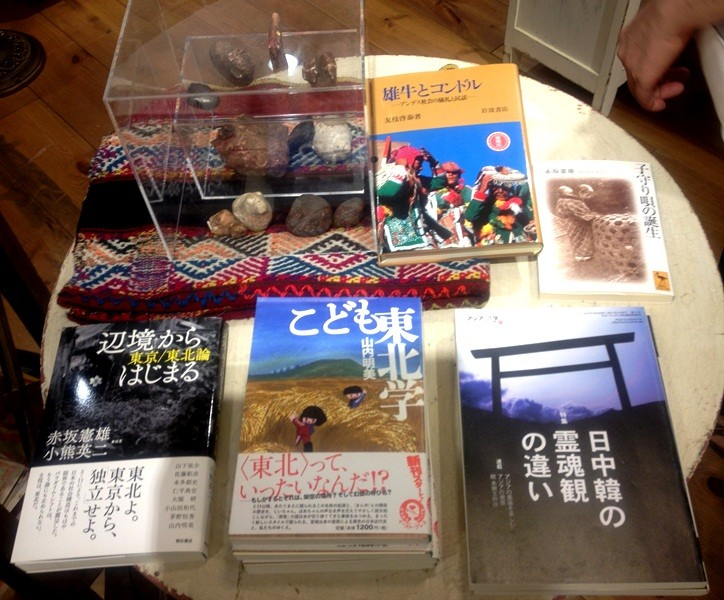 南三陸町出身の研究者、山内明美さんの『子ども東北学』。この本に感銘をうけて会いに行ってからのおつきあい。たくさんの人に読んでほしい!