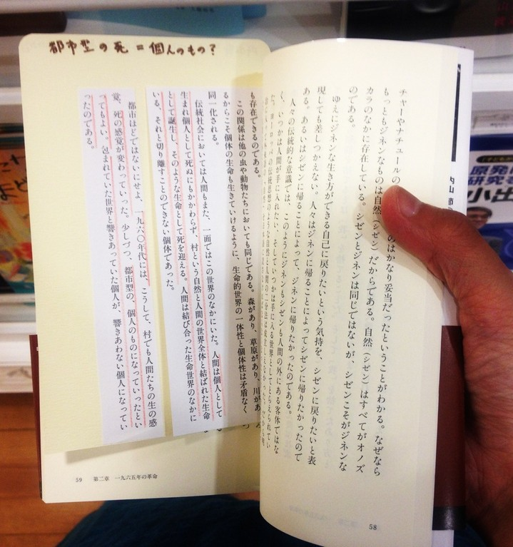 本一冊づつには、推薦者の方や丹羽の「この本のここが面白い!」読書カードを挟んである。