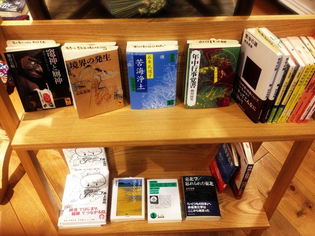 この棚は民俗学系多し。お盆明けには、各地の昭和の暮らしの風俗写真集など、いい本続々入荷予定です。