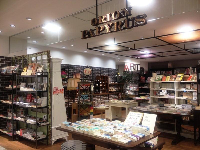 「オリオンパピルス」、とても面白いセレクト・ブックショップ。雑貨やおもちゃなども売っている。