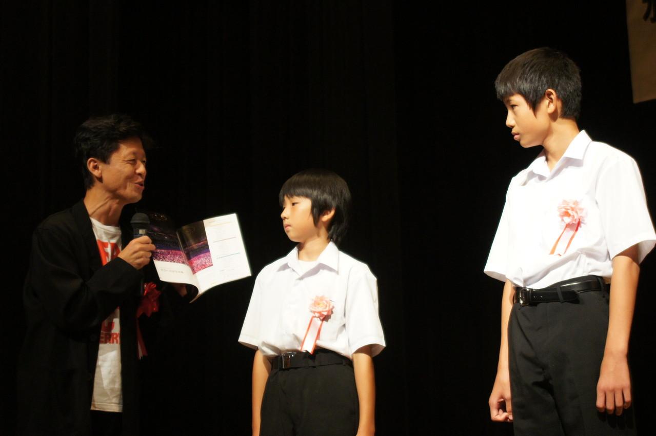 水谷さんと吉里小学校の生徒