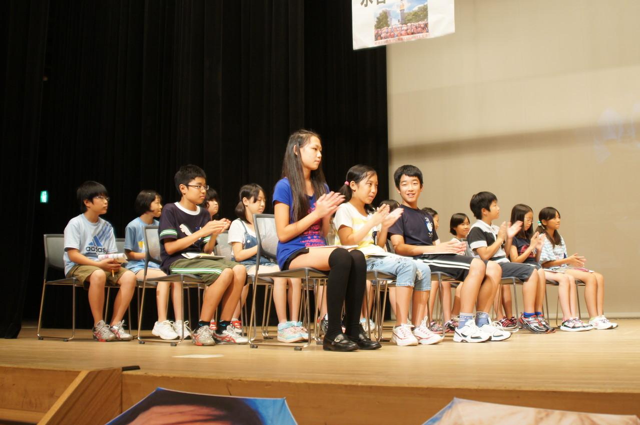 三里小学校 生徒たち