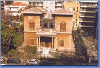 Villa Corso Italia