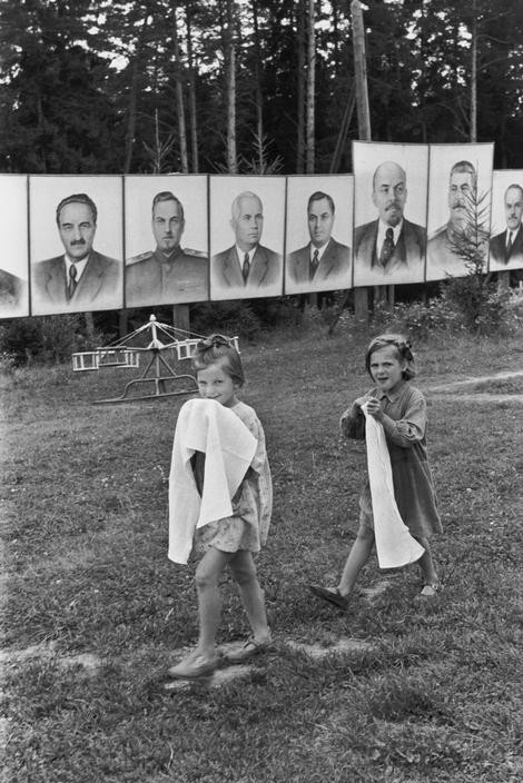 SOVIET UNION. Russia. Young Pioneer camp near Moscow. 1954