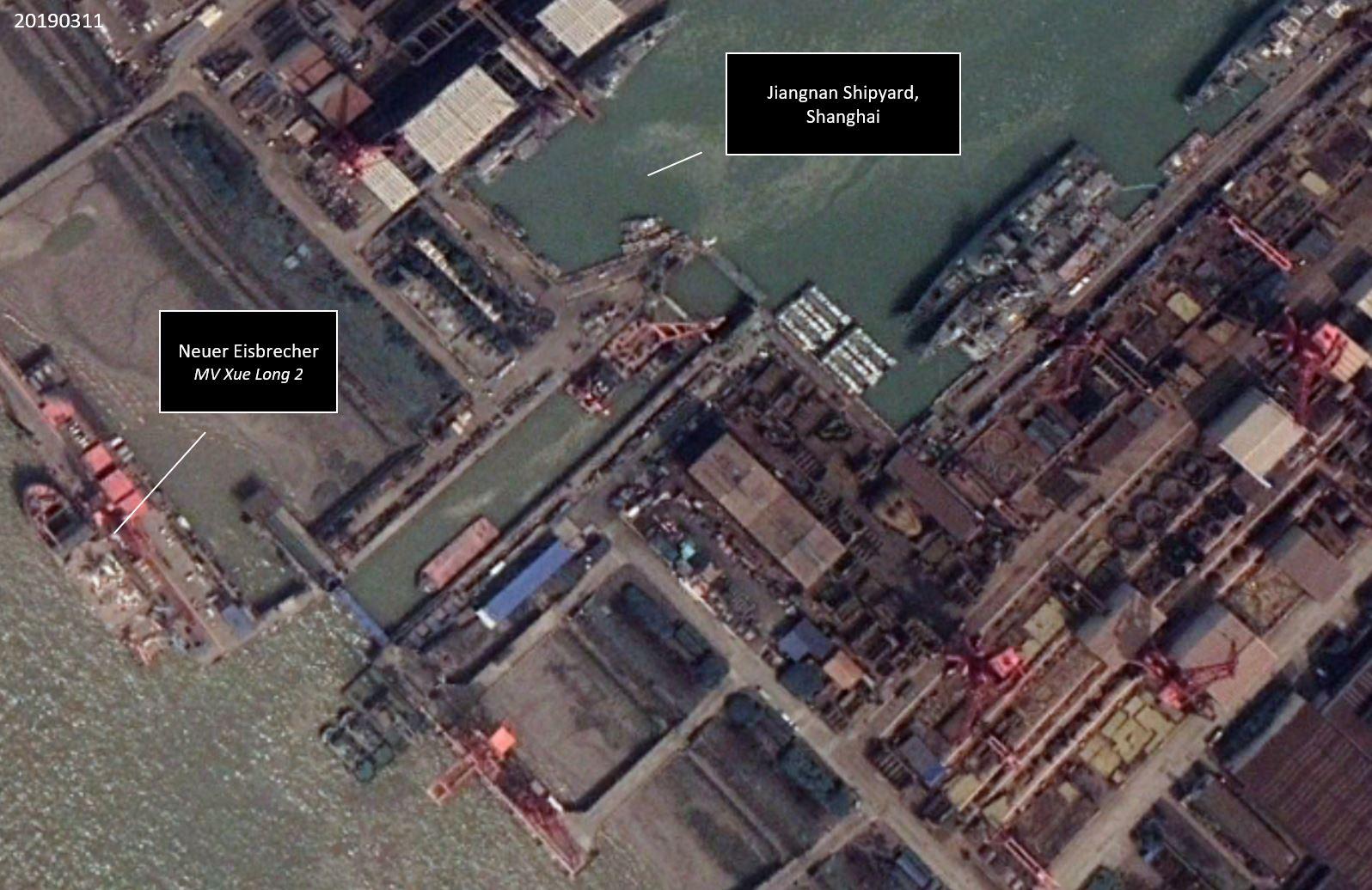 Shanghai Werft