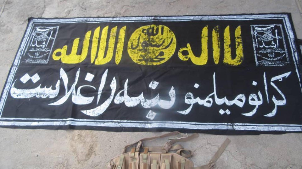 The Opaque Remnants of the Self-Declared Islamic State in Afghanistan