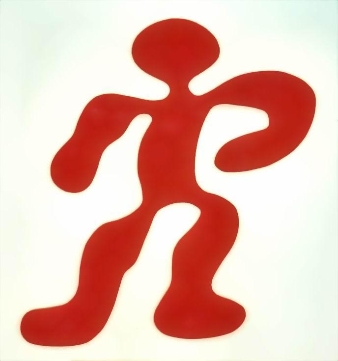"Skulptur - Körperalphabet - Nr.5 "" P "" ca.30 cm hoch  (c) Klein Jürgen"