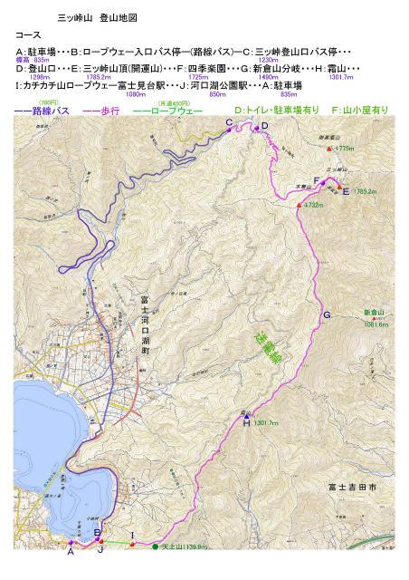 富士を見る 三ッ峠山