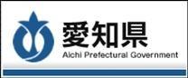 愛知県中小企業経営革新認証企業   (旧社名 株式会社 岩本商会で認証取得)