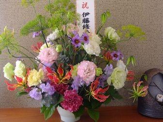 1周年のお祝いが届きました。修平くんありがとうございました(^O^)