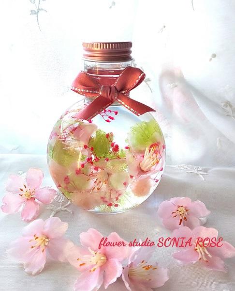 ハーバリウム認定講師 flower studio SONIA ROSE