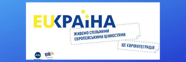 https://association4u.in.ua/