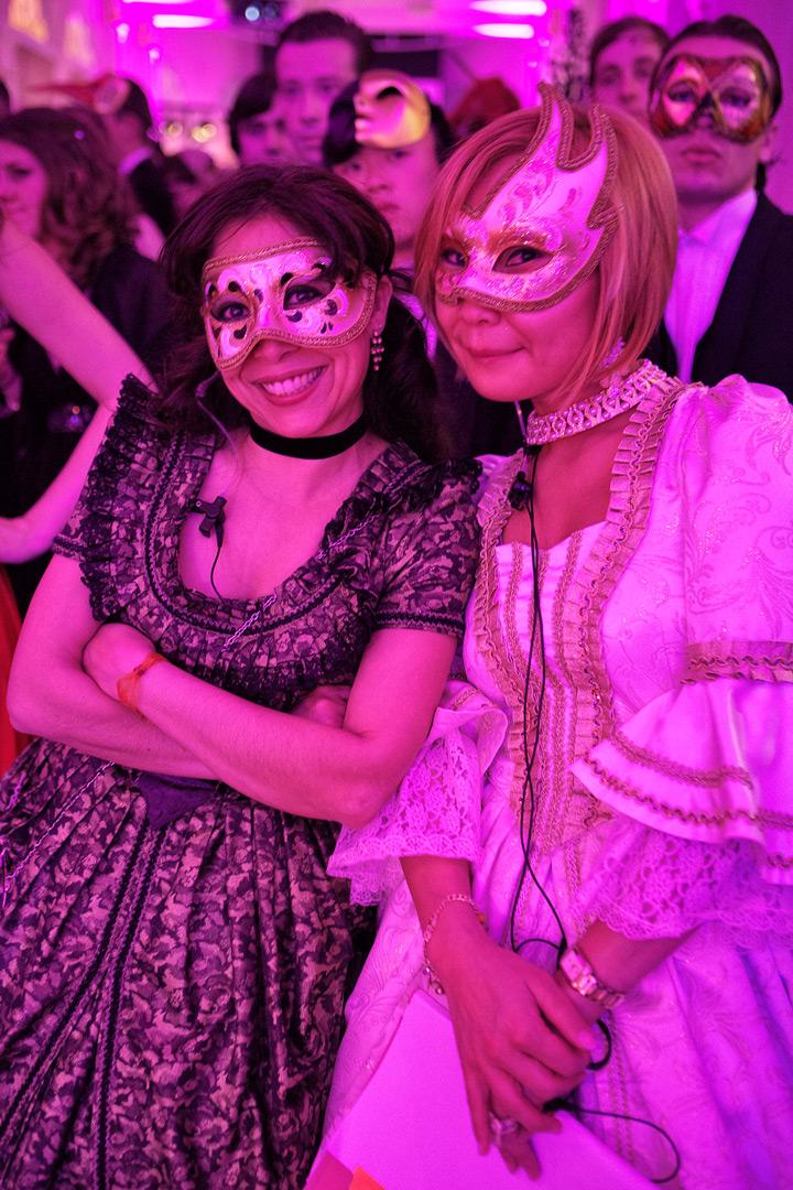 Ball Masque Gala | ©EuroCollege