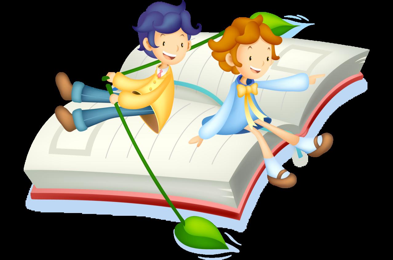 Литературное чтение картинка для детей
