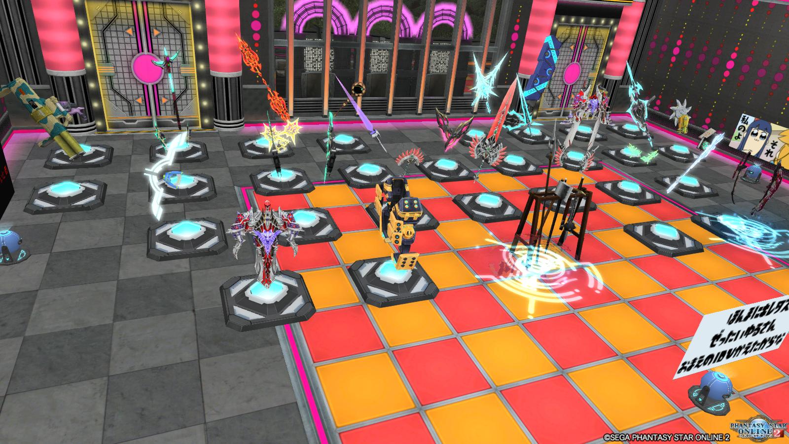 チムマスさんの部屋でドロップ☆14武器をコレクション!