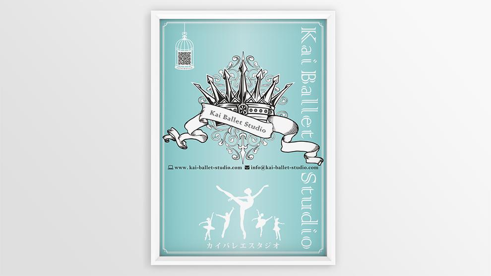 看板ポスター1枚からデザイン印刷格安