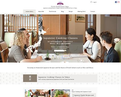 Wixームページデザイン女性向け制作会社