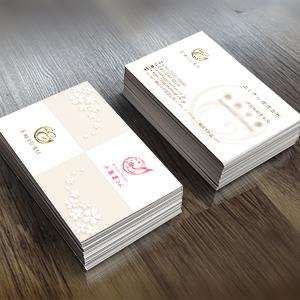 オリジナル名刺100枚からデザイン女性向け