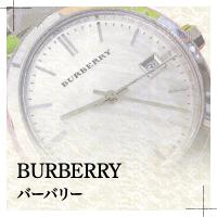 バーバリーの時計修理・オーバーホール