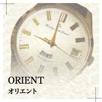 オリエントの時計修理・オーバーホール