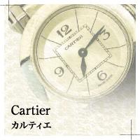 カルティエの時計修理・オーバーホール