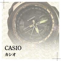 カシオの時計修理・オーバーホール